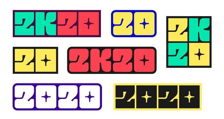 7款简约创意风格2020年艺术字体免抠图片素材