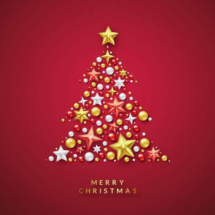 唯美风格立体星星圆球组成的圣诞节圣诞树装饰免抠图片素材