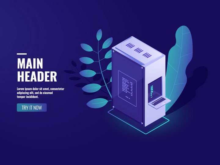 2.5D风格紫色超级计算机服务器IT行业免抠矢量图片素材