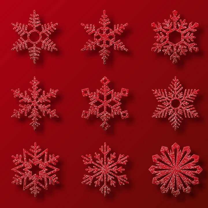 9款红色立体风格雪花图案免抠图片素材