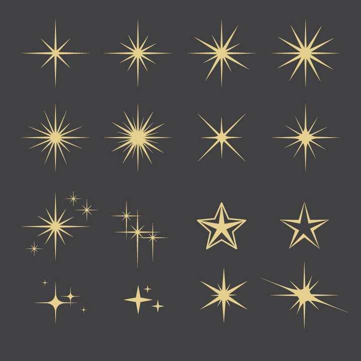 16款金色星光星芒图案图片免抠素材