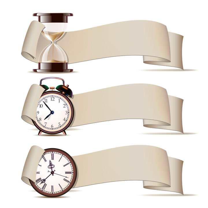 三款创意沙漏时钟关于时间的旗帜标题框图片免抠素材