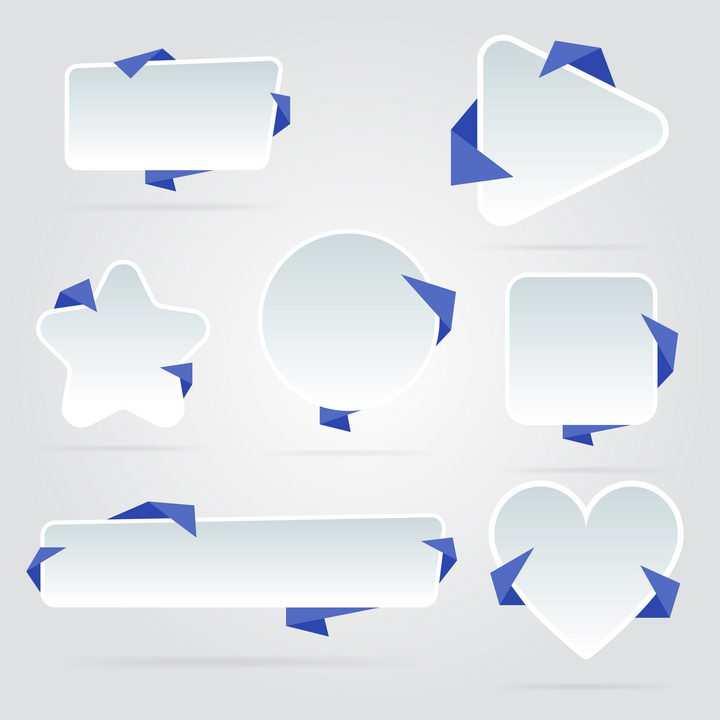 紫色装饰白色立体文本框标题框图片免抠矢量素材