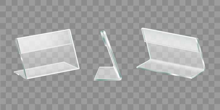 3款半透明亚克力名片架图片免抠素材