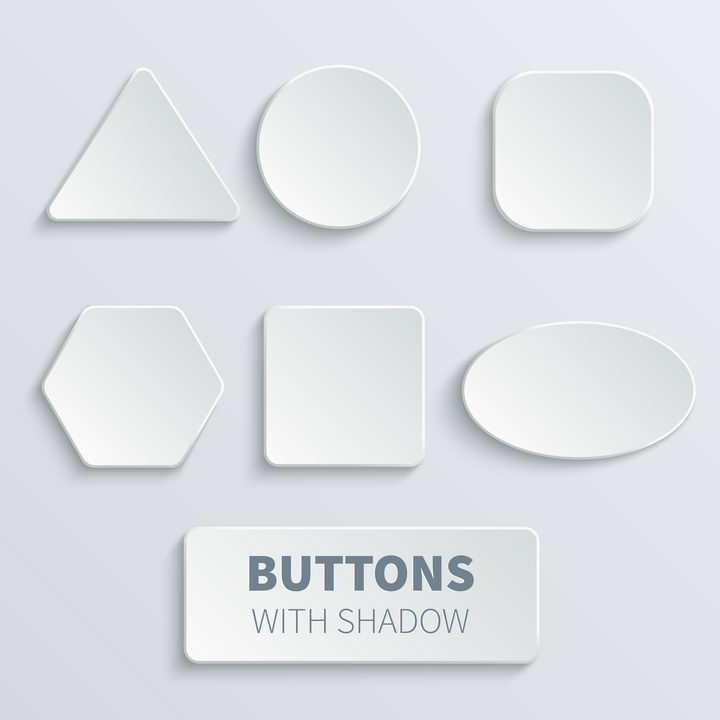 6款立体风格白色标签框文本框免抠矢量图片素材