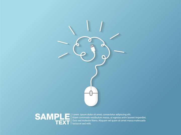 创意鼠标组成的大脑抽象思维图案免抠矢量图片素材