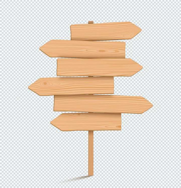 逼真竖着的六块木板的木牌子指路牌文本框免抠矢量图片素材