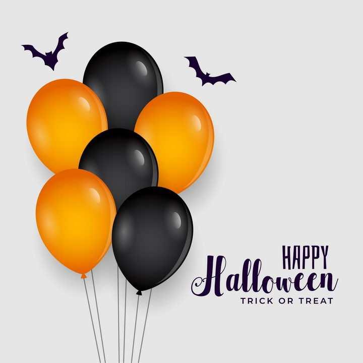 万圣节用的橙色和黑色气球免抠图片素材