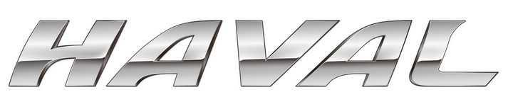金属风格哈弗汽车标志大全及名字图片免抠素材