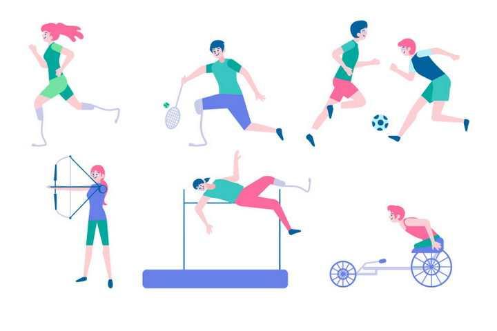 扁平化风格残疾人运动会运动项目跑步羽毛球射箭等免抠矢量图片素材