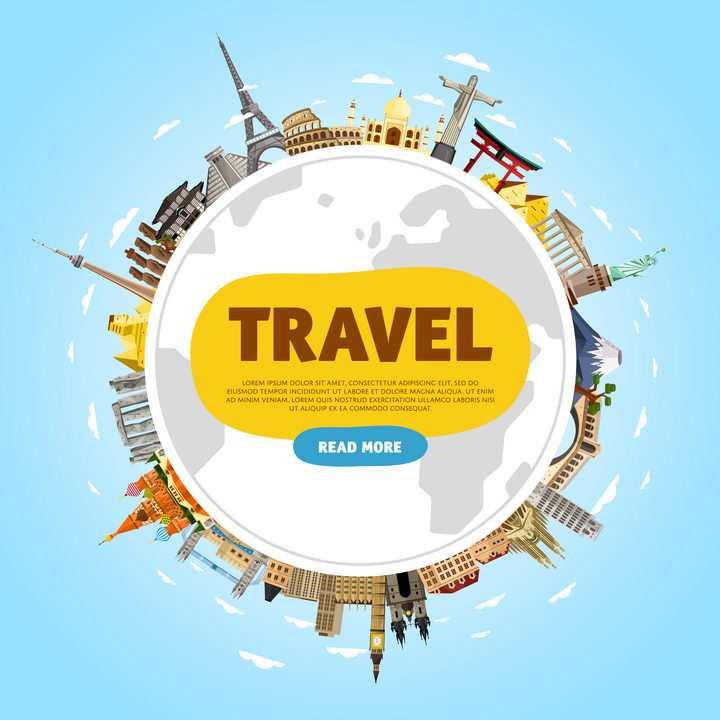 创意全景镜头世界知名建筑旅游图片免抠矢量素材