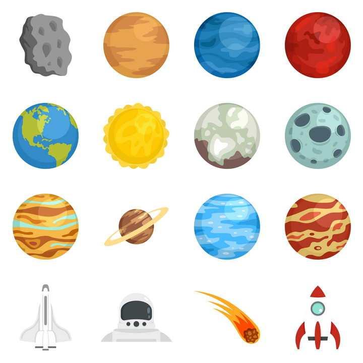 16款手绘风格太阳系八大行星航天飞机流星等天文科普图片免抠素材