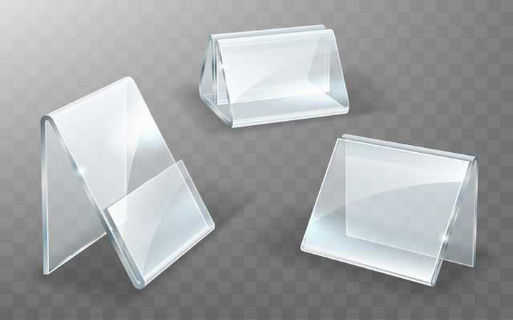 3款半透明亚克力塑料名片架图片免抠素材