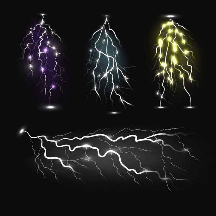 4款紫色白色和黄色闪电效果免抠图片素材