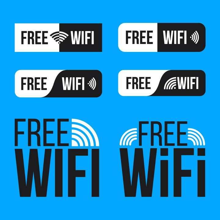 6款各种风格的店铺免费WiFi贴纸图标图片免抠矢量素材