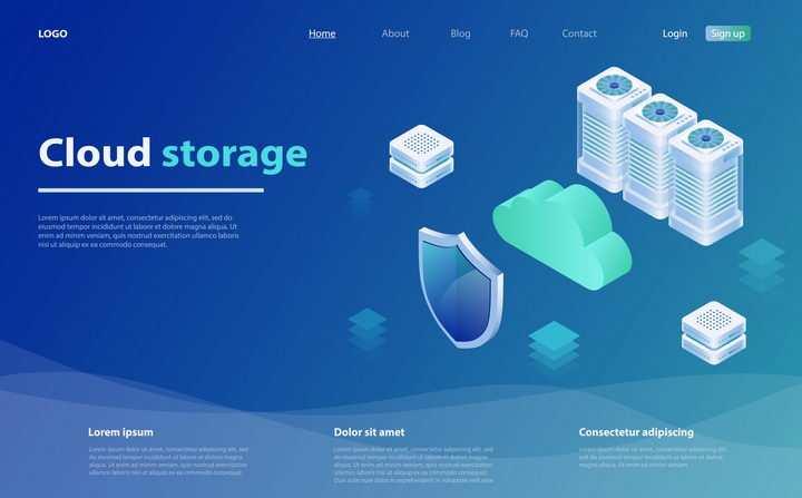 盾牌网站云计算着落页页面设计方案图片免抠素材