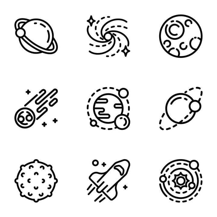 黑色线条风格星球银河系太阳系航天飞机等天文科普图片免抠素材