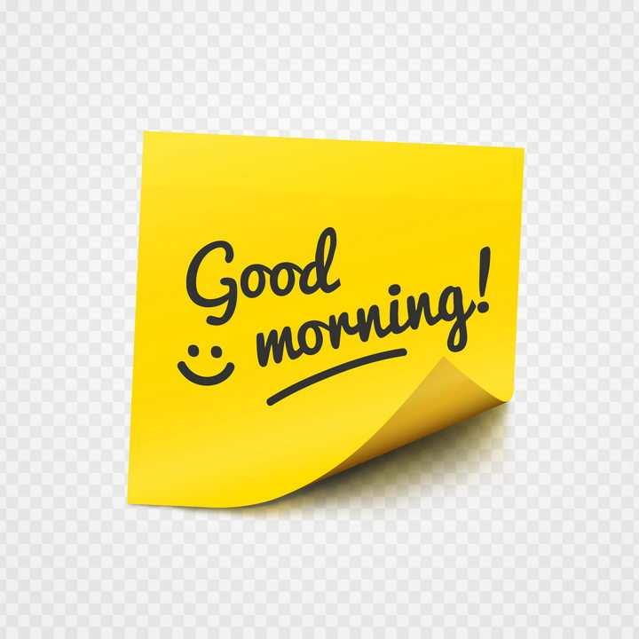 立体风格早上好黄色标签图片免抠素材