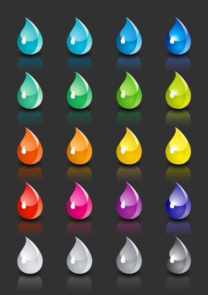 20款各种不同颜色的液滴水滴图片免抠素材