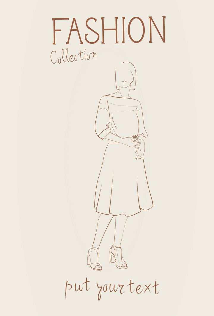 简约线条风格时尚连衣裙女装时装设计草图图片免抠矢量素材