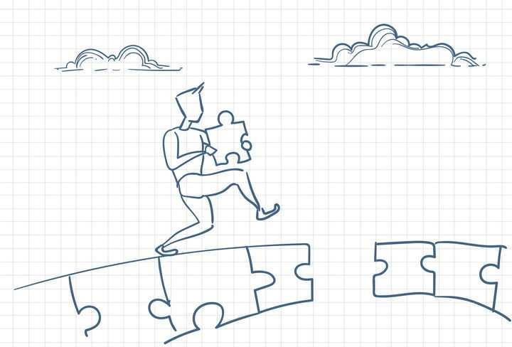 圆珠笔画涂鸦风格用拼图拼出象征成功的大桥职场人际交往配图图片免抠矢量素材