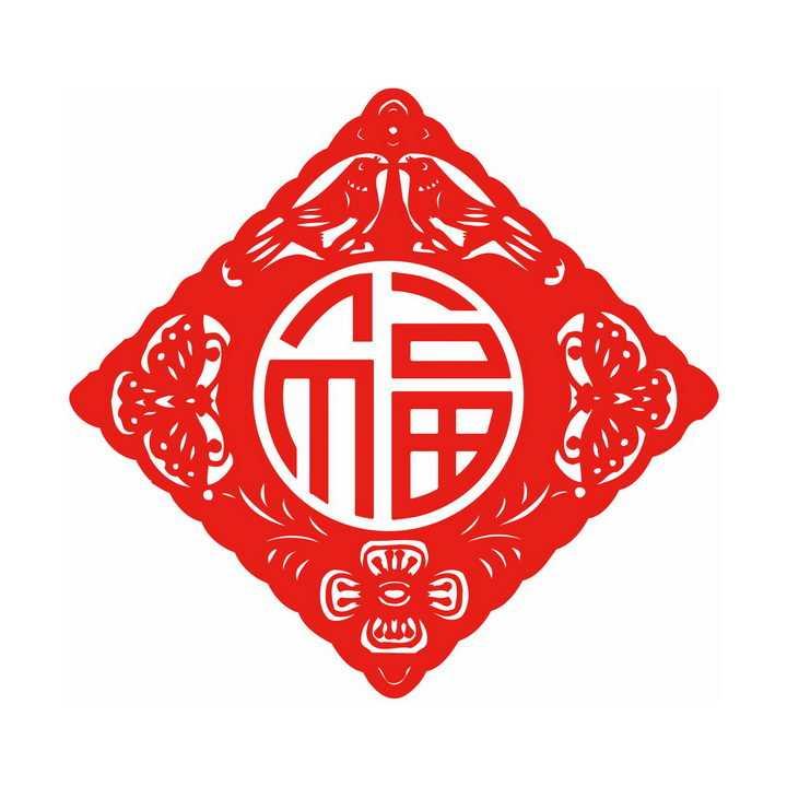 新年春节福字剪纸装饰图片免抠png素材