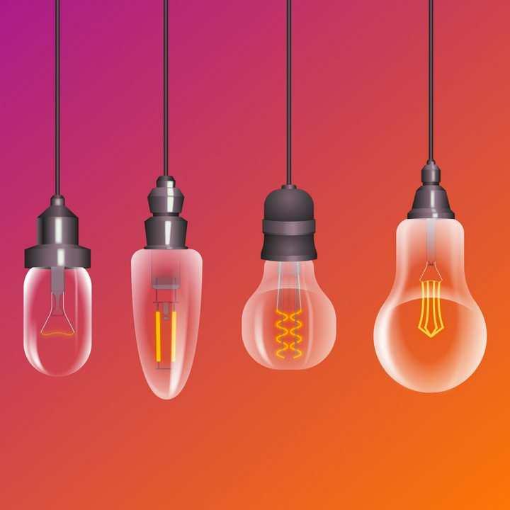 四种简约风格的白炽灯吊灯电灯泡图片免抠矢量素材