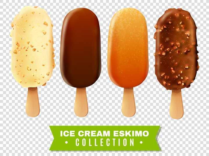 4款逼真美味的巧克力奶油冰淇淋冷饮美食零食图片免抠矢量素材