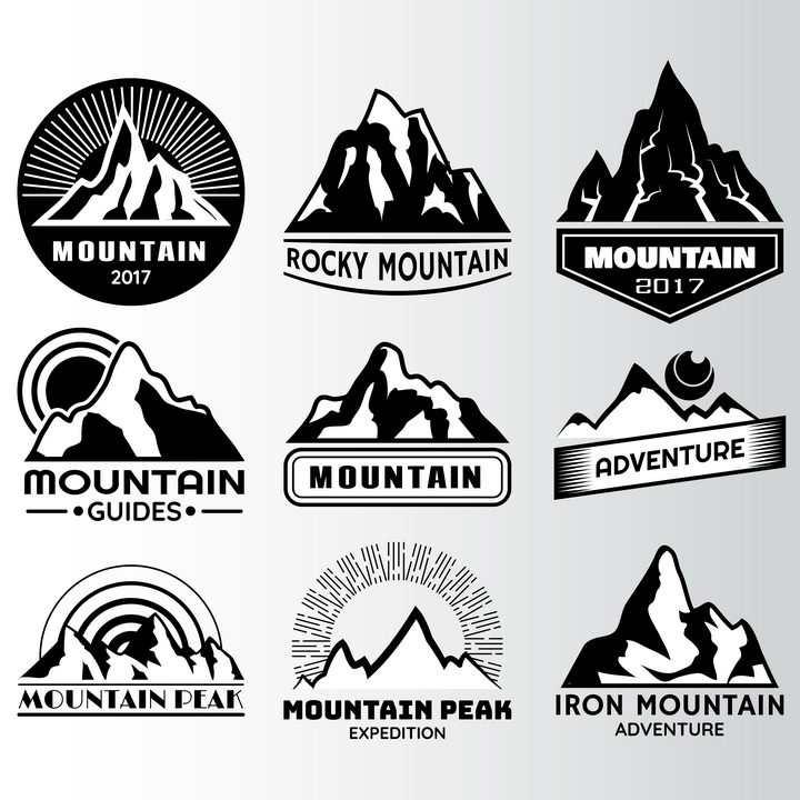 9款黑白色风格高山大山山脉古典logo设计方案图片免抠矢量素材