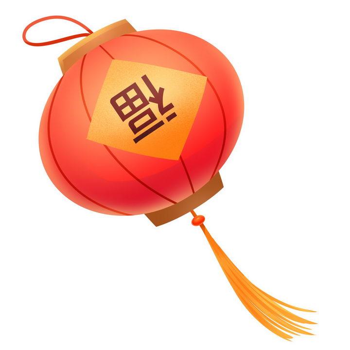 贴倒福字的新年春节大红灯笼图片免抠png素材 节日素材-第1张
