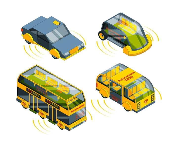2.5D风格卡通风格未来智能汽车图片免抠矢量素材