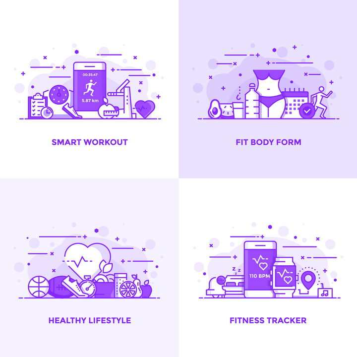 MBE风格紫色手机运动网上购物图片免抠素材