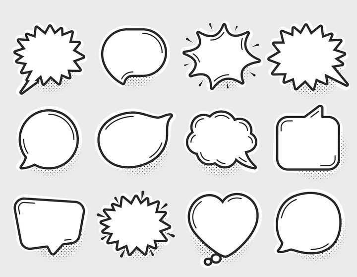 12款MBE风格黑色线条对话框文本框爆炸贴图片免抠矢量图素材