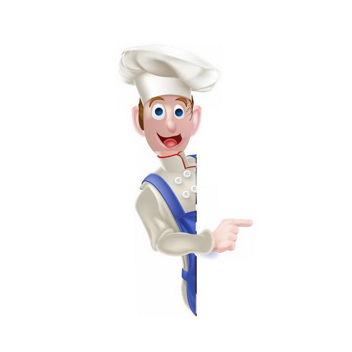 卡通漫画厨师手指着的边框图片免抠png素材