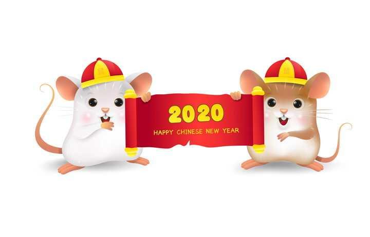 卡通小老鼠拉着横幅的鼠年快乐图片免抠矢量图素材