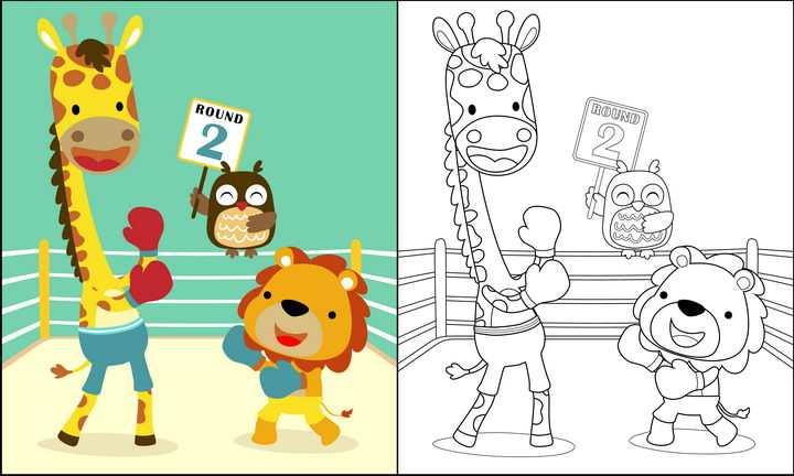 正在打拳击的卡通长颈鹿和狮子猫头鹰简笔画图片免抠素材