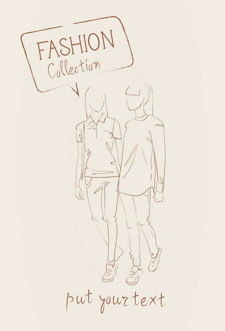 简约线条风格时尚两个休闲女装时装设计草图图片免抠矢量素材