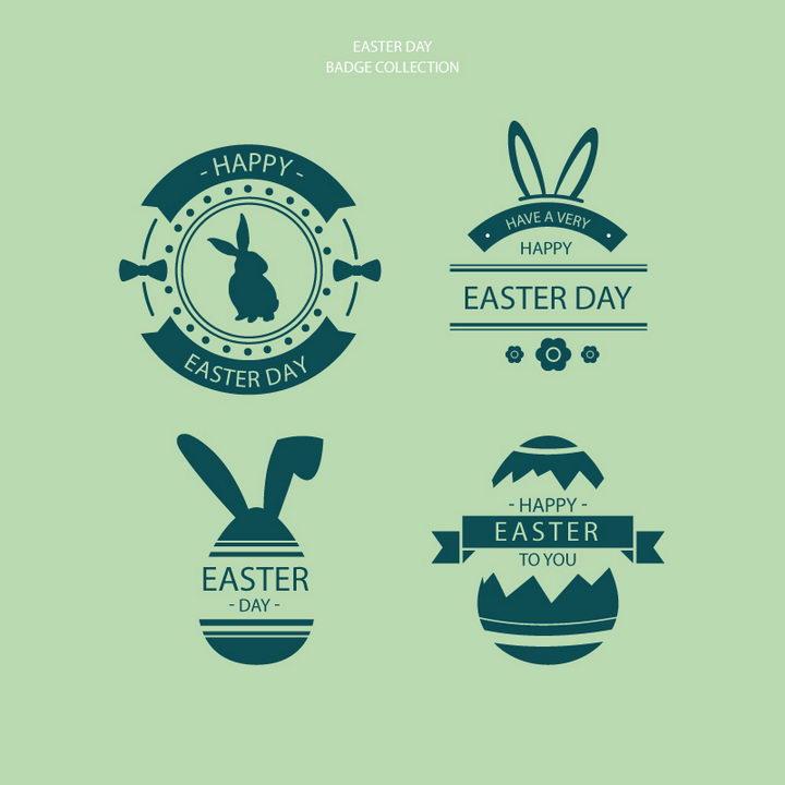 4款兔子兔耳朵logo设计方案图片免抠矢量素材 标志LOGO-第1张