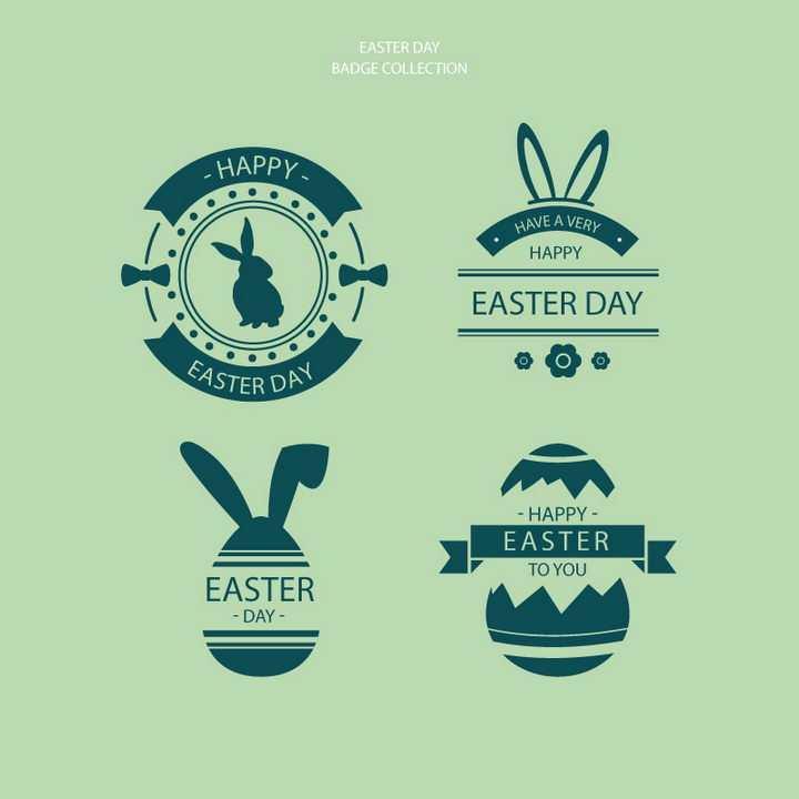 4款兔子兔耳朵logo设计方案图片免抠矢量素材