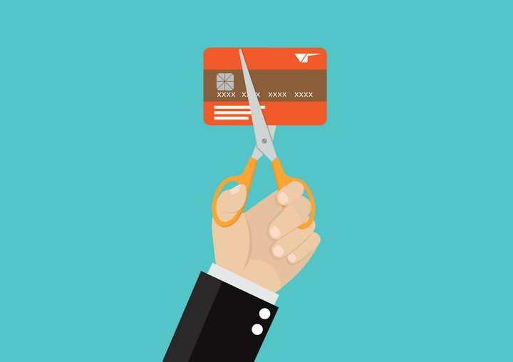卡通剪掉你的信用卡图片免抠矢量素材