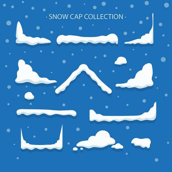 各种积雪覆盖造型图片免抠矢量素材