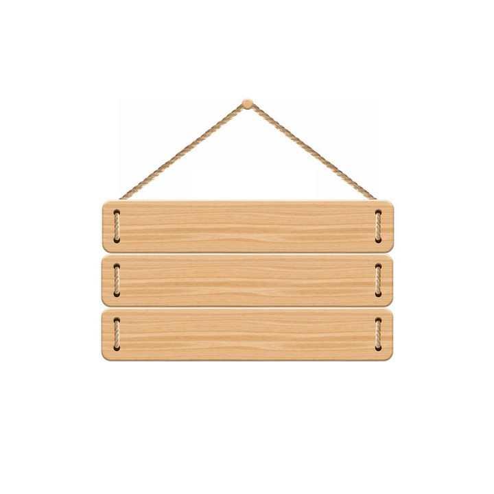 绳子吊着的三块木板文本框木牌图片免抠png素材