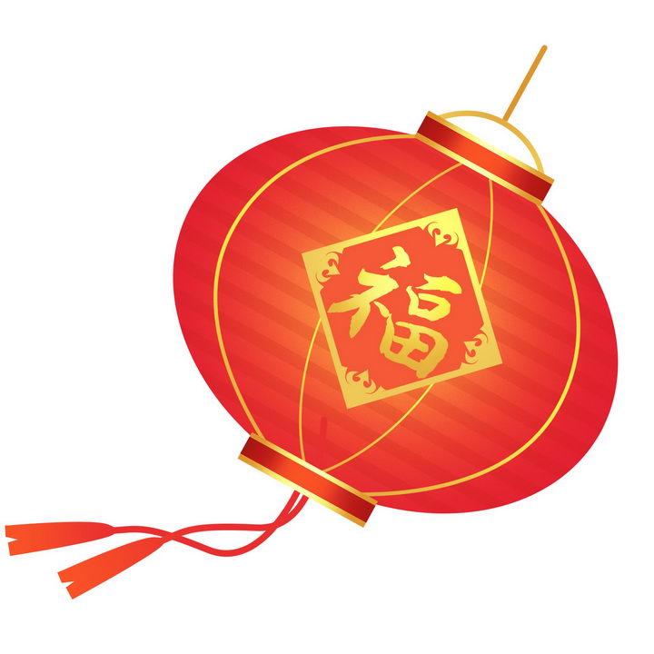 贴了福字的新年春节过年大红灯笼图片免抠png素材