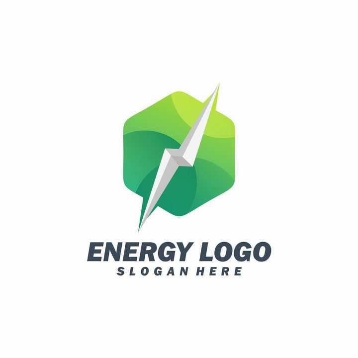绿色闪电六边形LOGO设计方案图片免抠矢量素材
