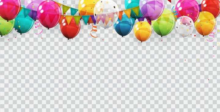 彩色的生日气球装饰图片免抠矢量图素材