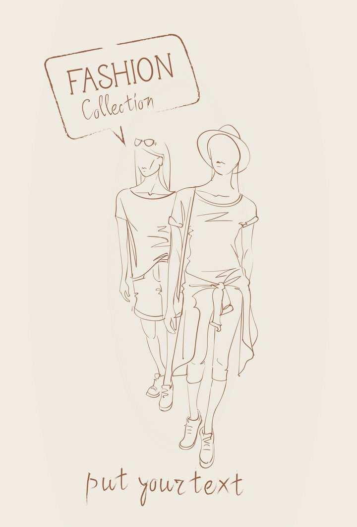 简约线条风格时尚两个休闲女性女装时装设计草图图片免抠矢量素材