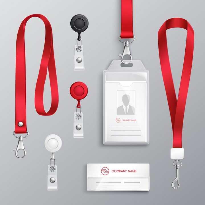 红色绳子的工作证工作挂牌图片免抠矢量素材