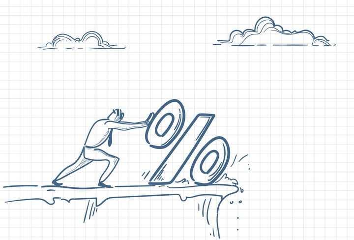 圆珠笔画涂鸦风格正在推象征业绩增长的百分号职场人际交往配图图片免抠矢量素材