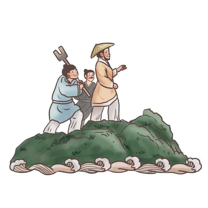 大禹治水中国传统神话人物传说故事手绘彩色插图图片免抠png素材