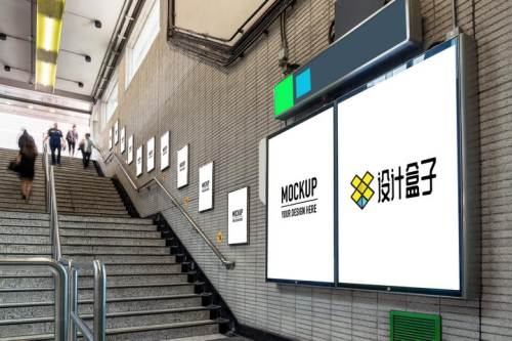 地下通道楼梯旁边的各种广告牌宣传画样机PSD图片模板